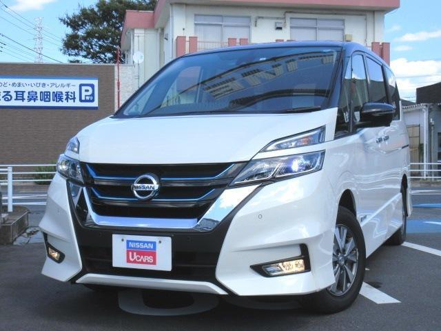 日産 e-POWER ハイウェイスター V 展示・試乗車UP