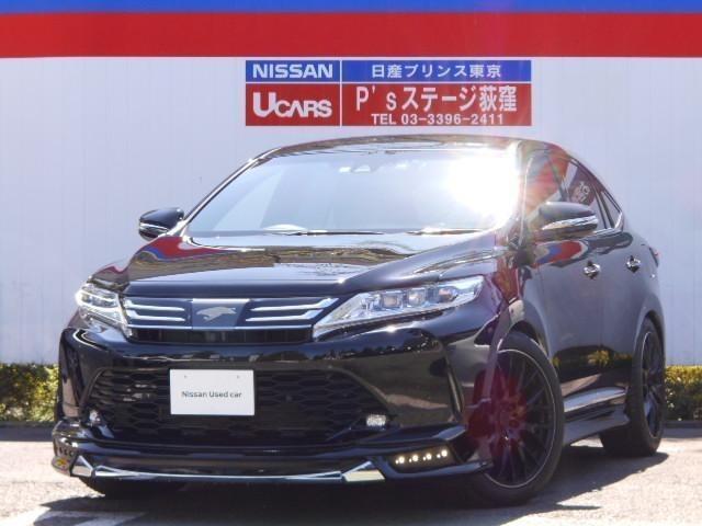 トヨタ プログレス 本革 ナビTV