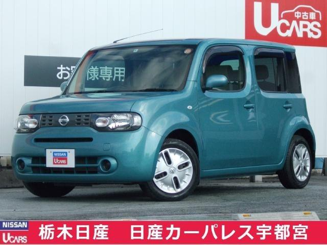 「日産」「キューブ」「ミニバン・ワンボックス」「栃木県」の中古車