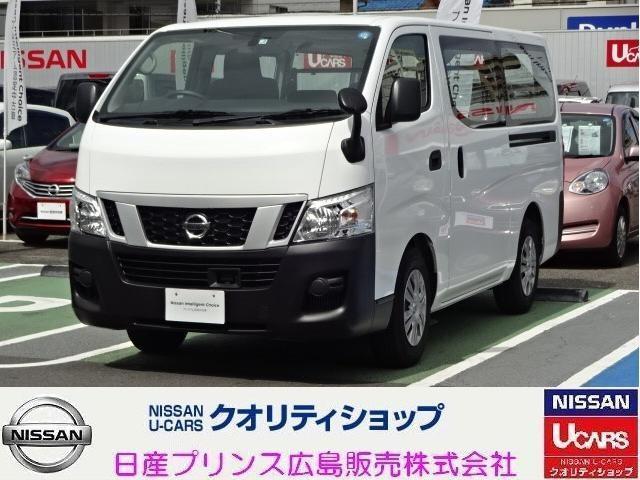 日産 1.2t DX 低床 ロング 弊社試乗車