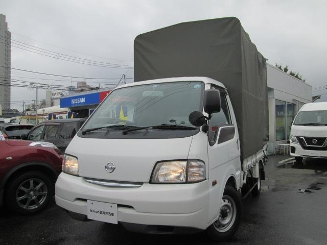 日産 トラック GL 2人乗り 幌付 リヤWタイヤ 850キロ積