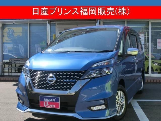 日産 e-POWER AUTECH Safety Package