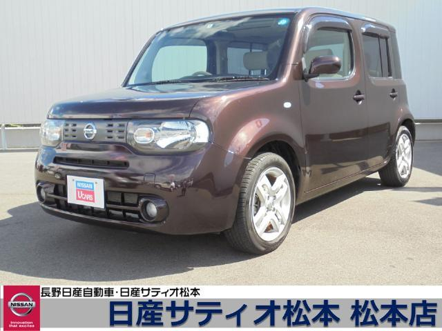 「日産」「キューブ」「ミニバン・ワンボックス」「長野県」の中古車