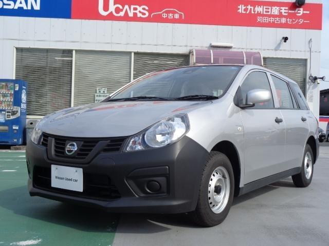 「日産」「NV150AD」「ステーションワゴン」「福岡県」の中古車