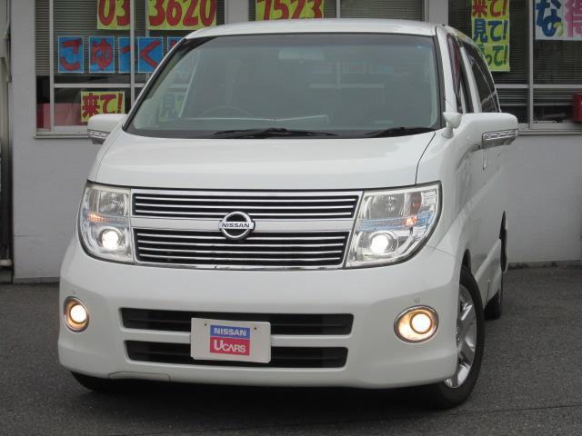 「日産」「エルグランド」「ミニバン・ワンボックス」「東京都」の中古車