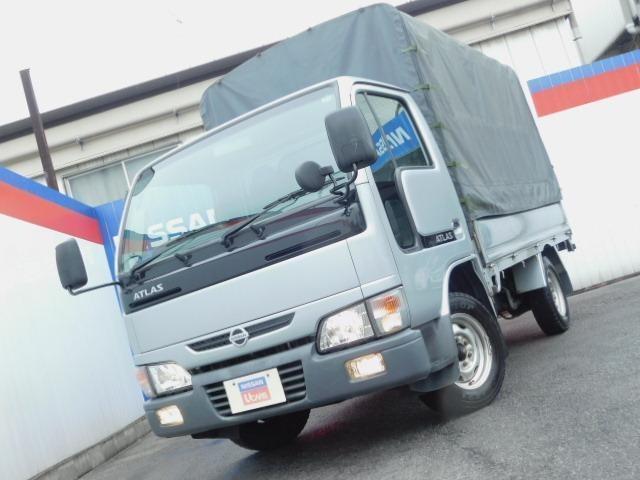 日産 1.5t DX フルスーパーロー ロング