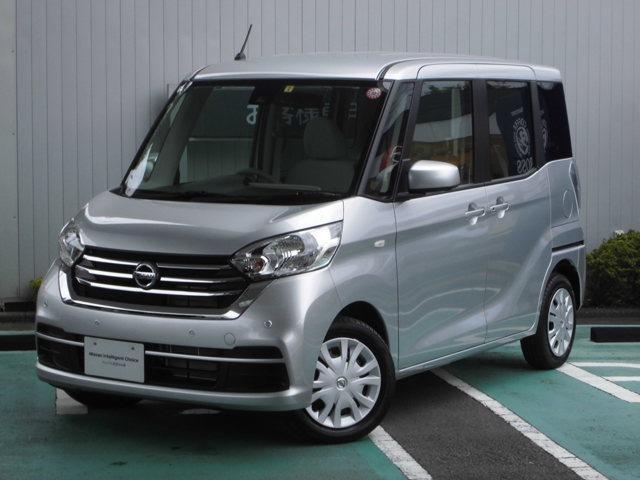 日産 660 X エマージェンシーブレーキ・メモリナビ