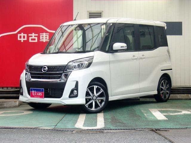 「日産」「デイズルークス」「コンパクトカー」「大阪府」の中古車