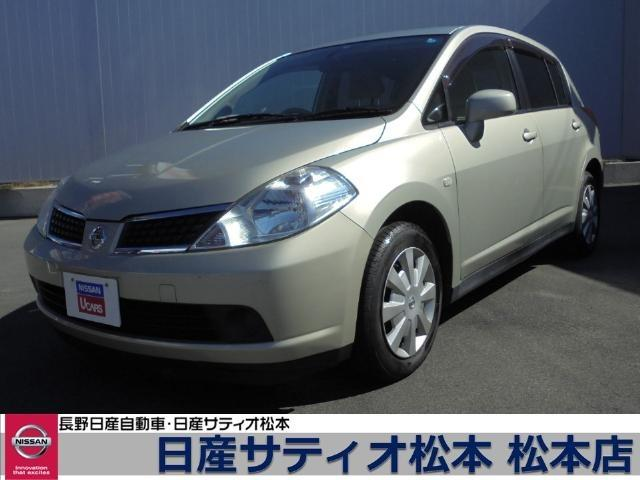 「日産」「ティーダ」「コンパクトカー」「長野県」の中古車