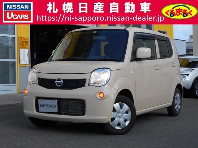 日産 660 S FOUR 4WD
