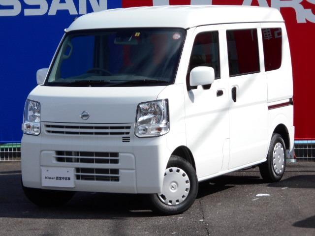 「日産」「NV100クリッパー」「軽自動車」「滋賀県」の中古車