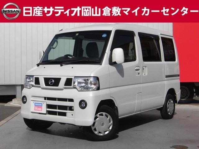 「日産」「NV100クリッパー」「軽自動車」「岡山県」の中古車