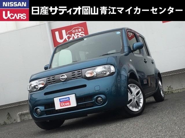 日産 1.5 15X Vセレクション 当社元試乗車・オートエアコン