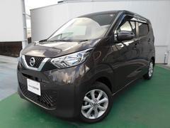 デイズ660 X 当社試乗車・新車保証継承・9型ナビ