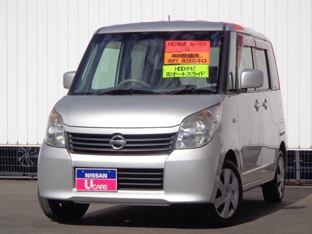 「日産」「ルークス」「コンパクトカー」「福岡県」の中古車