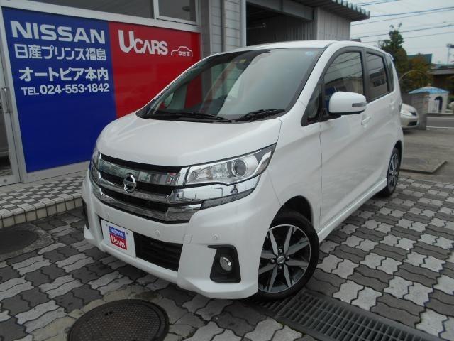 「日産」「デイズ」「コンパクトカー」「福島県」の中古車