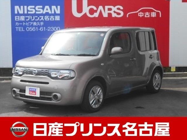 Nissan Cube 15x 2019 Gold 2 000 Km Details