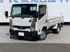アトラストラック2.0 フルスーパーロー 当社 社用車