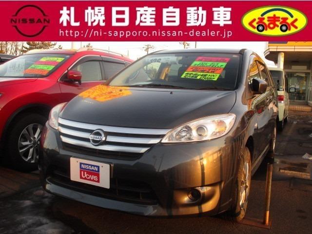 日産 2.0 4WD 日産ワイド保証一年付き