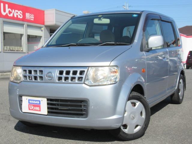 日産 660 S ワンオ-ナ- 5速MT CDデッキ  日産保証付