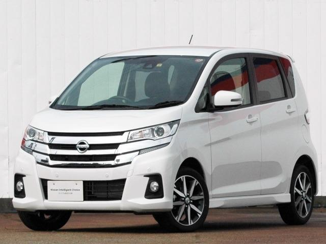 「日産」「デイズ」「コンパクトカー」「富山県」の中古車