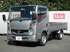 アトラストラックスーパーローDX 1.5t 小径W 木製荷台