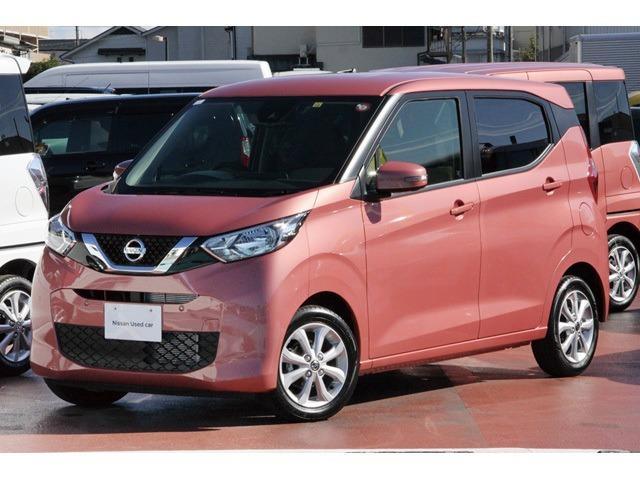 「日産」「デイズ」「コンパクトカー」「高知県」の中古車