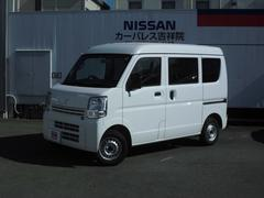 NV100クリッパーバン660 DX ハイルーフ 5AGS車