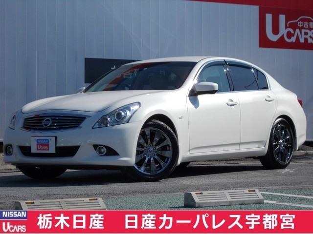 日産 2.5 250GT HDDナビ・バック&サイドモニター・BOSE