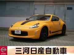 フェアレディZ3.7 50th アニバーサリー メーカーナビ キセノン DDV車