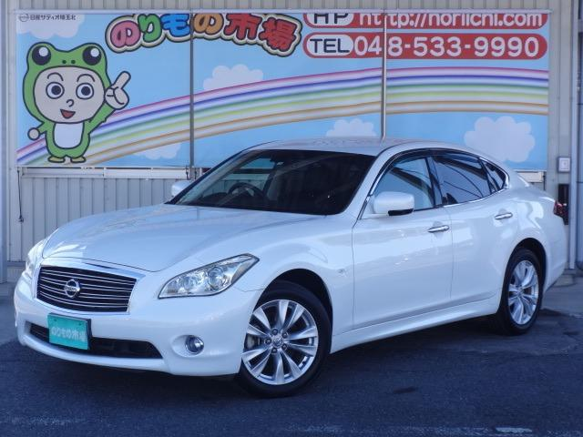 日産 3.7 370GT FOUR 4WD HDDナビ・4WD