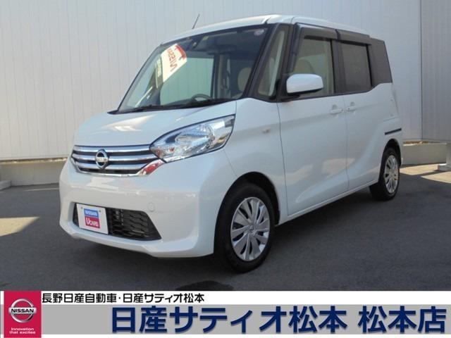 660 X Vセレクション +SafetyII 4WD(1枚目)