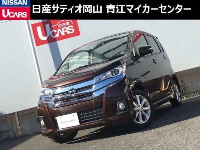 日産 660 ハイウェイスターX 元社用車・全周囲カメラ・新品ナビ