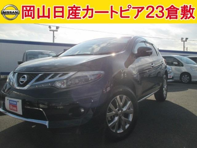 日産 2.5 250XL FOUR 4WD ナビ ETC