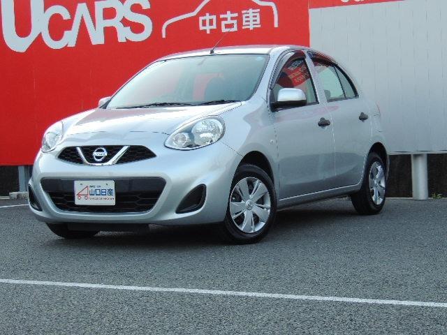 日産 1.2 S 日産ワイド保証1年間走行距離無制限保証付