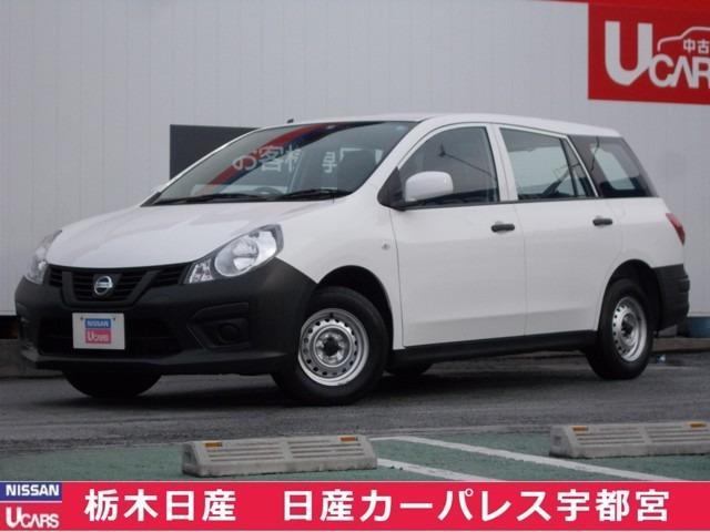 日産 1.5 DX ワンオーナー車・AM/FMラジオ・キーレス
