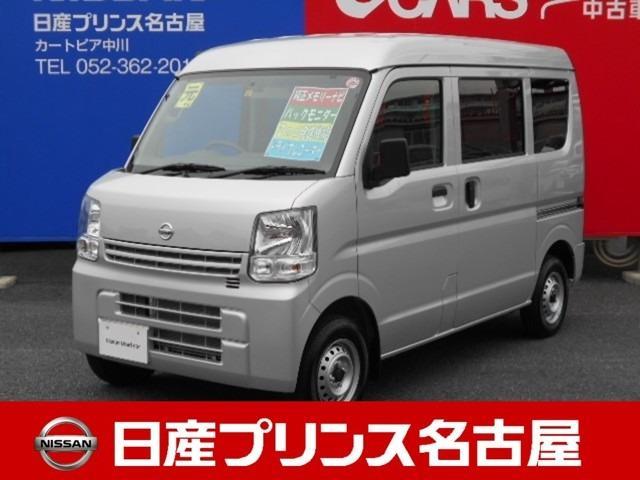 日産 660DXハイルーフ5AGS車 バックカメラ 純正ナビ&フルセグTV&ドラレコ