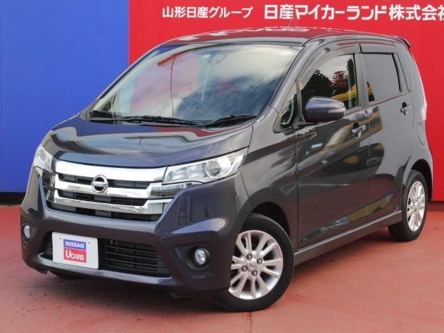 日産 660 ハイウェイスターX Vセレクション +SafetyII 4WD