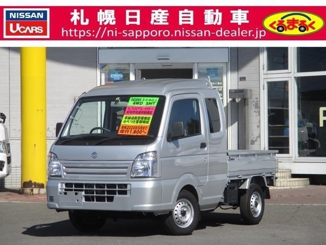 スズキ 660 スーパーキャリイ L  4WD 誤発進抑制・5MT
