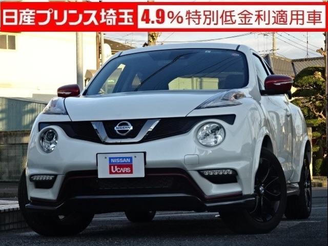 日産 1.5 15RX Vセレクション  スタイルニスモ ドラレコ