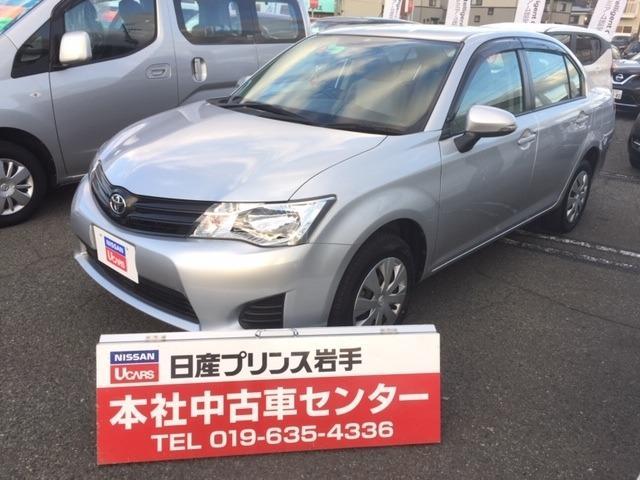 トヨタ 1.5 X 4WD /キーレス/横滑り防止/