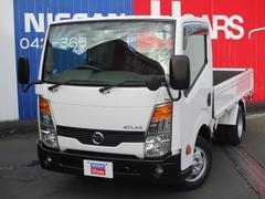 アトラストラック2.0 フルスーパーロー 1.5t/フルスーパーロー・扁平W/木製