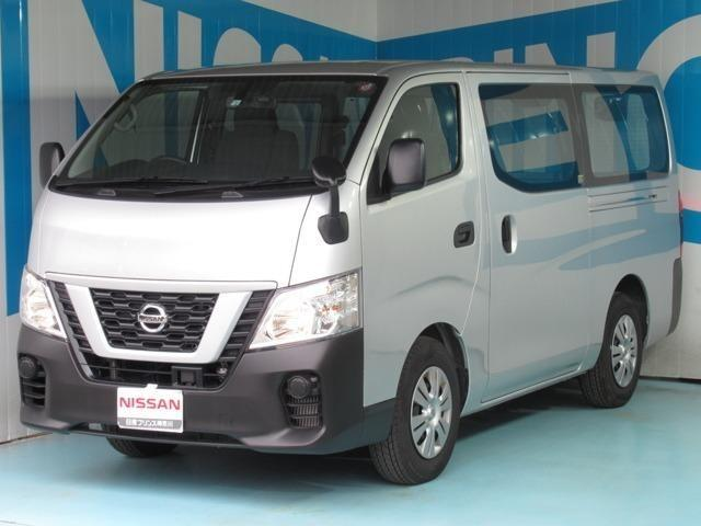 「日産」「NV350キャラバン」「その他」「神奈川県」の中古車