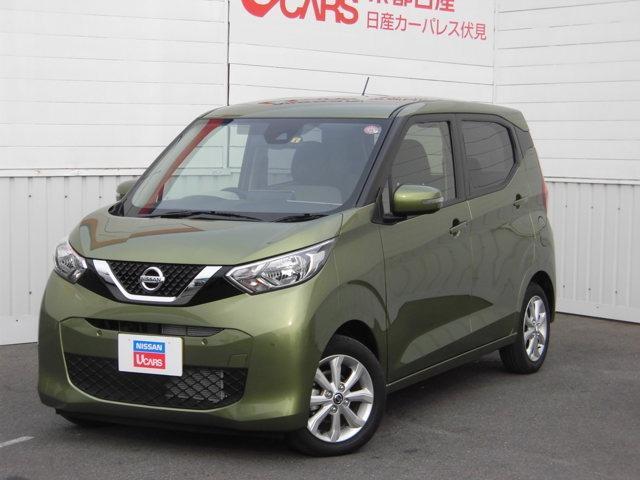 日産 660 X 元当社展示試乗車 先進安全装備搭載 インテリキー