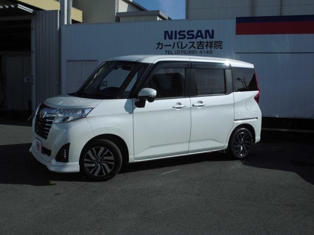 トヨタ 1.0 カスタム G S ドラレコ U9L0424