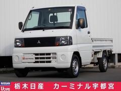 ミニキャブトラック660 VX−SE エアコン付 4WD 5速マニュアル・4WD・エアコン付
