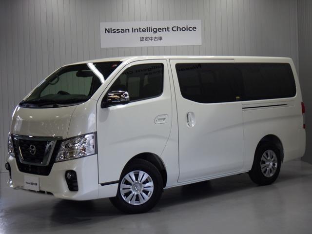 「日産」「NV350キャラバン」「その他」「兵庫県」の中古車