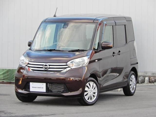Photo of NISSAN DAYZ ROOX X V SELECTION +SAFETY II / used NISSAN