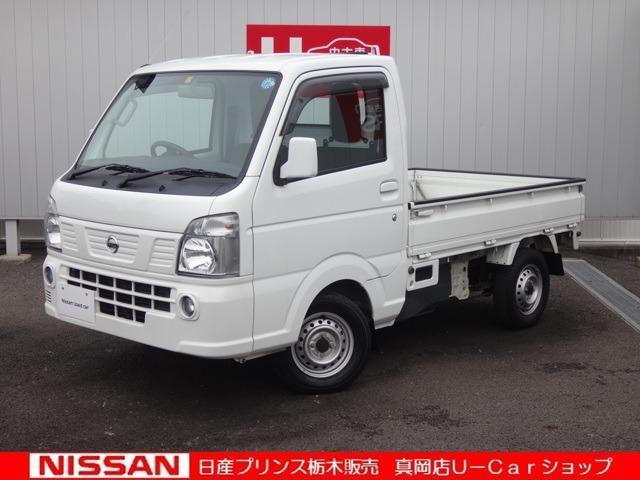 「日産」「NT100クリッパー」「トラック」「栃木県」の中古車