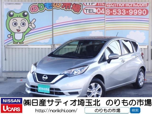 日産 1.2 X レンタカーUP・ナビ・ドライブレコーダー